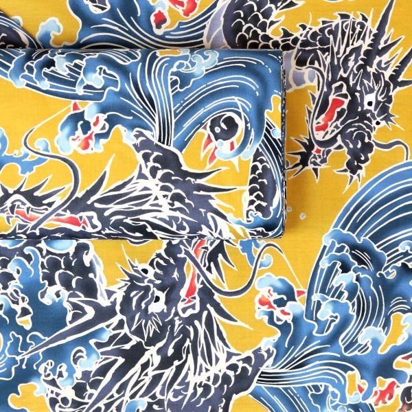 Dragon Style - Yellow
