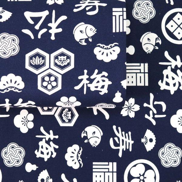 Nihon no Mon - Deep Blue