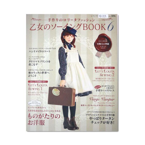 Otome no Sewing Nr.6 - Zeitschrift Japanisch