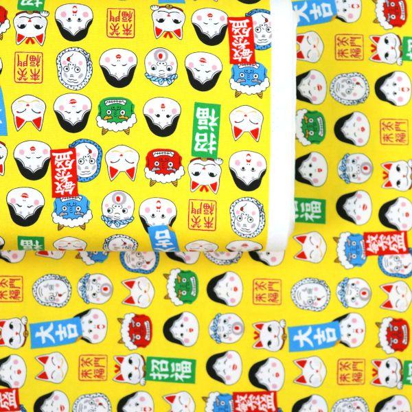 Funny Kabuki Masks - Yellow