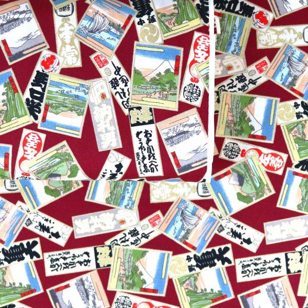 Japan Polaroid - Red