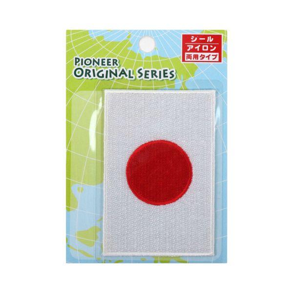 Japan Flagge Aufnäher