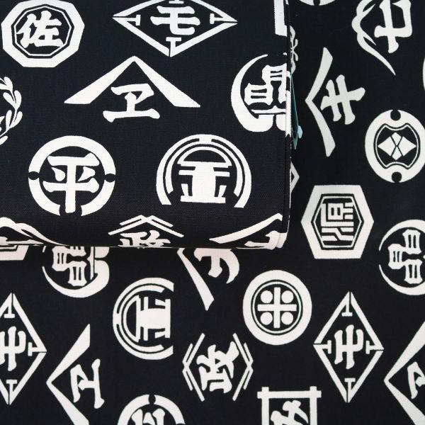 Big Symbols - Black