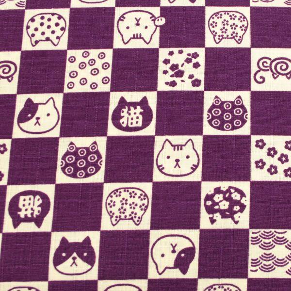 Neko Squares - Purple