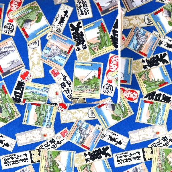 Japan Polaroid - Blue