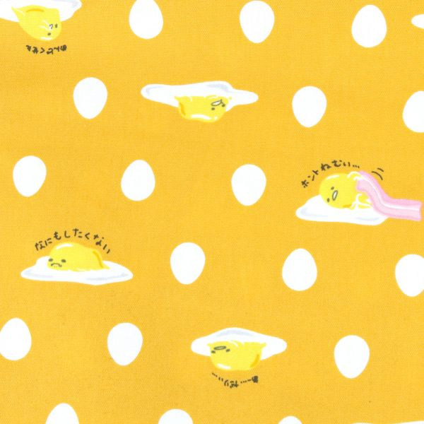 Gudetama - yellow