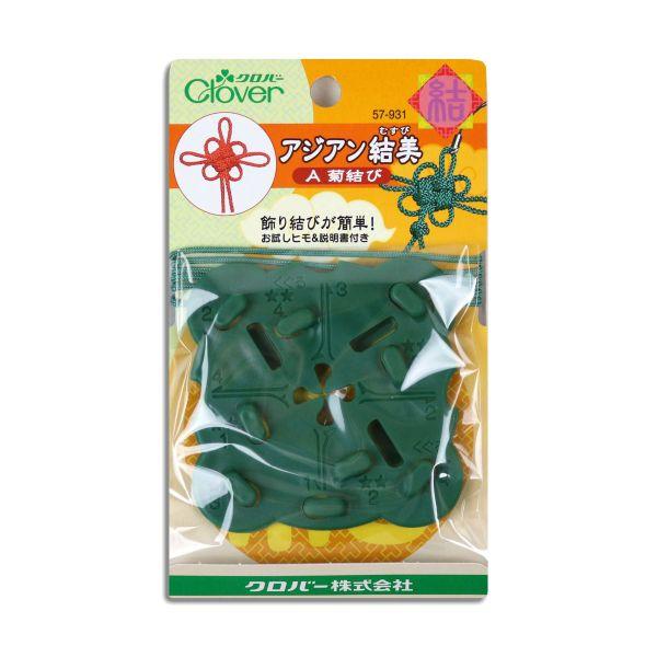 """Chinesischer Knoten Schablone - """"Flower Knot"""""""