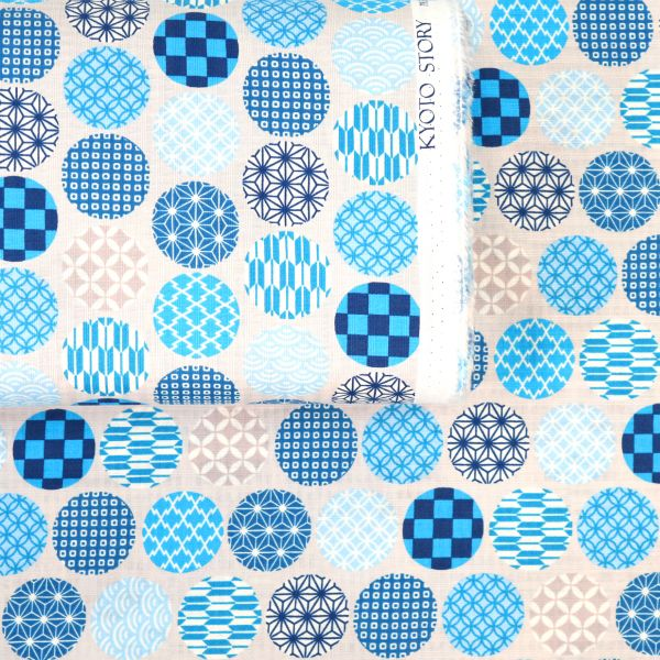 Circles with Traditional Patterns - Blue