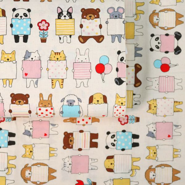 Cute Animals - Creme