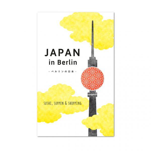 Japan in Berlin - Buch Deutsch