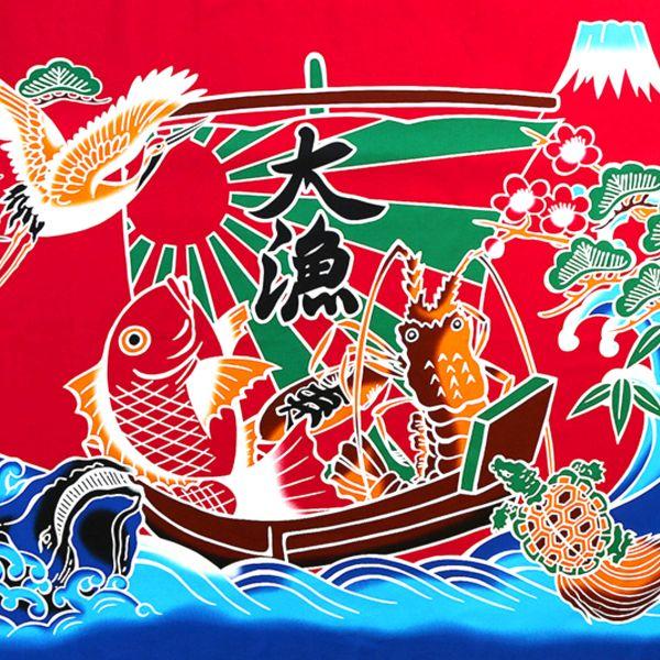 Fabric Panel - Tsuri - Red