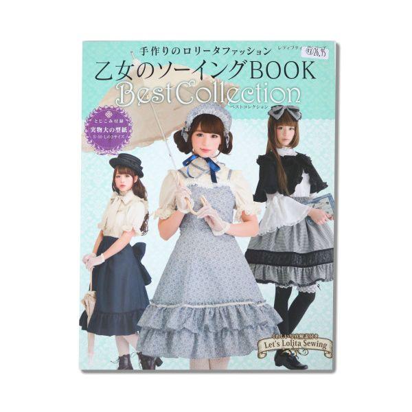 Otome no Sewing Book Best Collection 2019 - Zeitschrift Japanisch