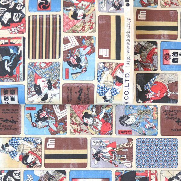 Kabuki Japan - Vintage