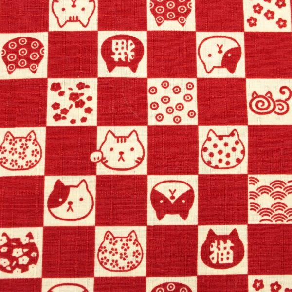 Neko Squares - Red