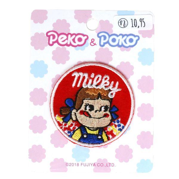 Aufnäher Peko & Poko - Milky