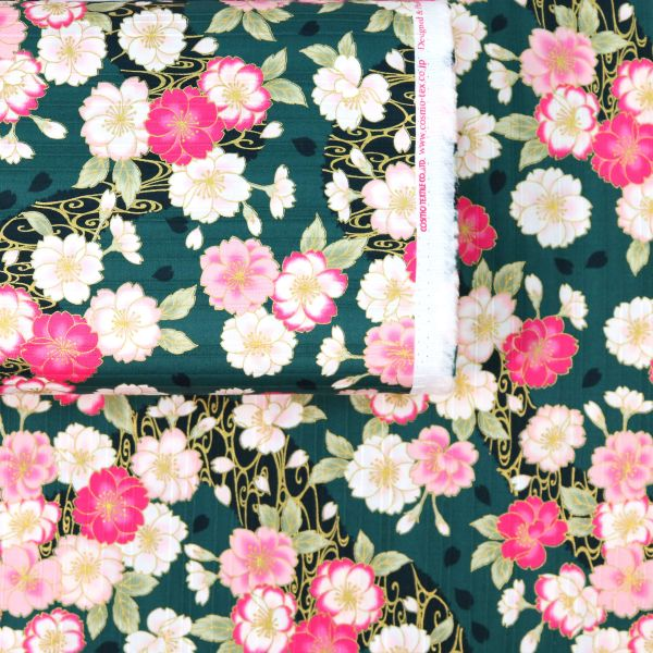 Sakura - Pink Green