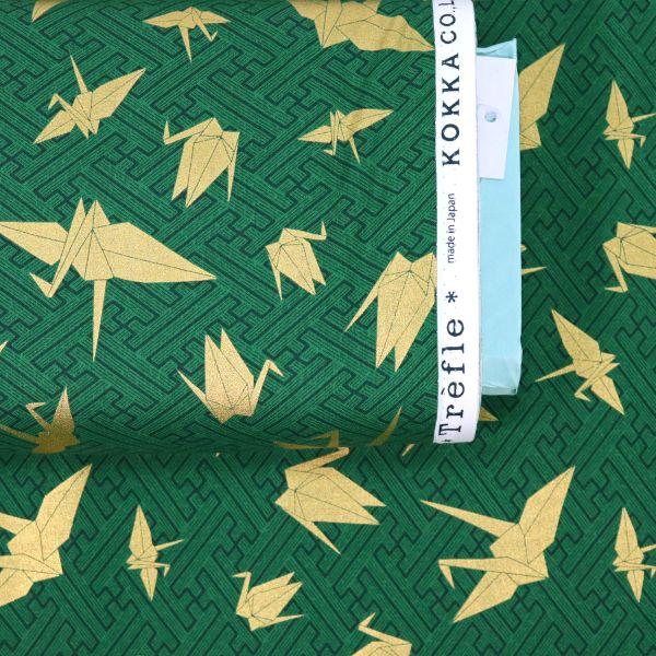 Origami Crane - Green