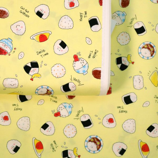 Smile Time Onigiri - Yellow
