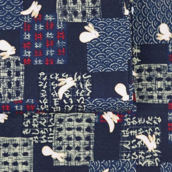 Traditional Rabbits - Deep blue