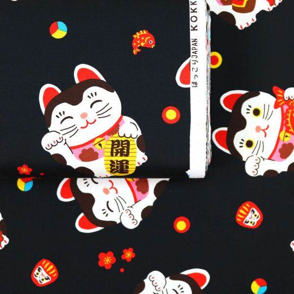 Maneki Neko Big - Black