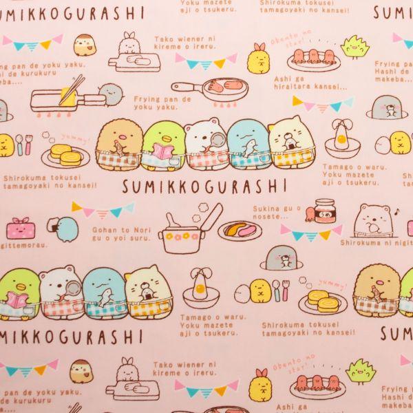 Sumikko Gurashi - Pink