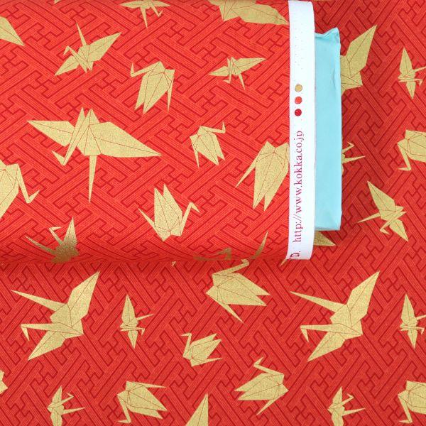 Origami Crane - Red