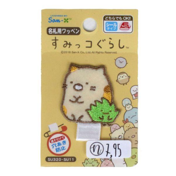 Aufnäher Sumikko Gurashi - Katze 2