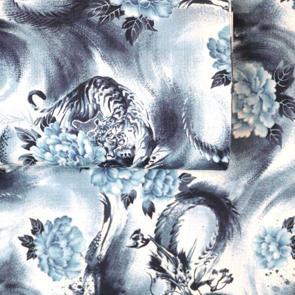 Tiger & Dragons - Blue