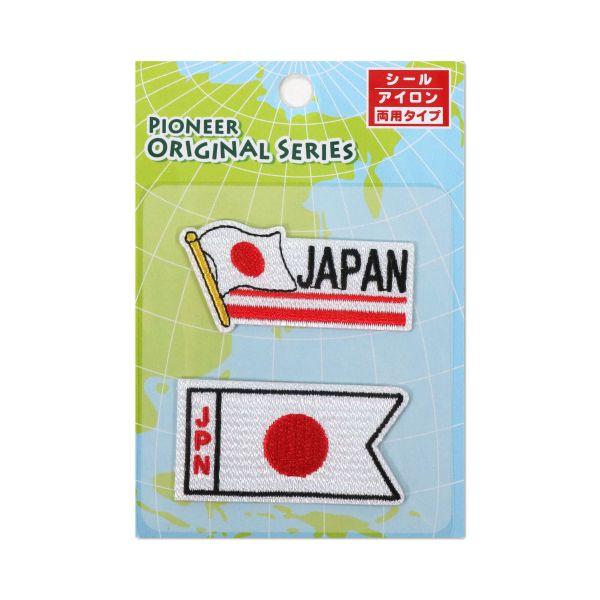 Japan Flagge klein Aufnäher