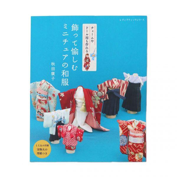 Miniatur Kimono nähen - Buch Japanisch