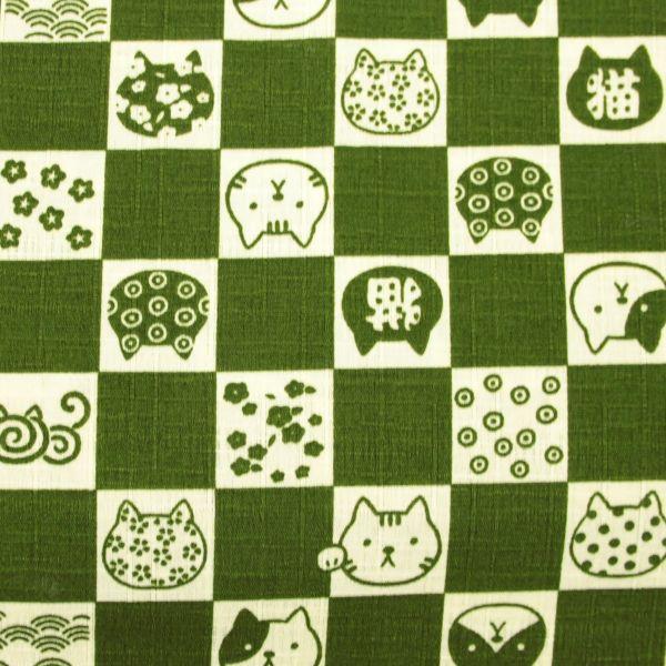 Neko Squares - Green
