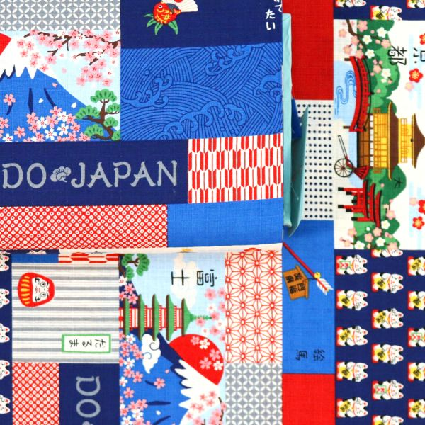 Do Japan - Blue Red